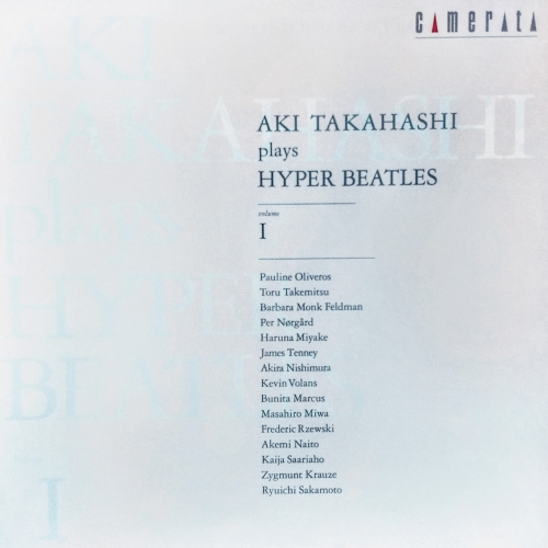 HYPER BEATLES (2017) Zygmunt Krauze's arrangement of