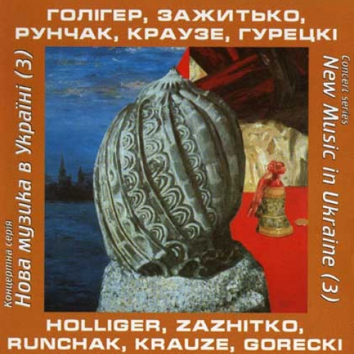NEW MUSIC IN UKRAINE (3) (2006 ATLANTIC) Polychromy (1968) for clarinet, trombone, piano and cello