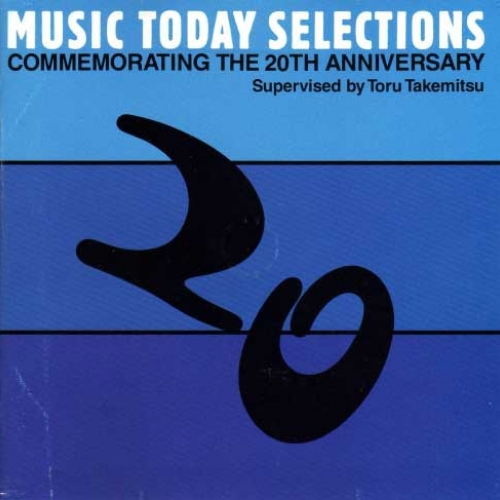 MUSIC TODAY SELECTIONS Aus aller Welt stammende for 10 string instruments (1973)